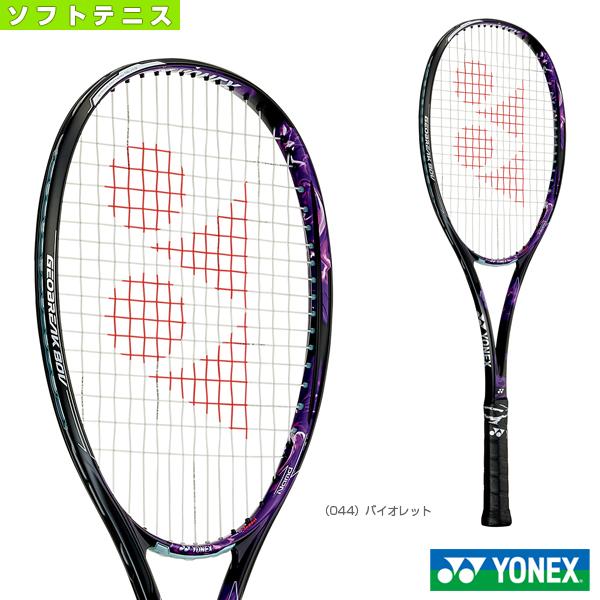 [ヨネックス ソフトテニス ラケット]2020年08月上旬【予約】ジオブレイク80V/GEOBREAK 80V(GEO80V)