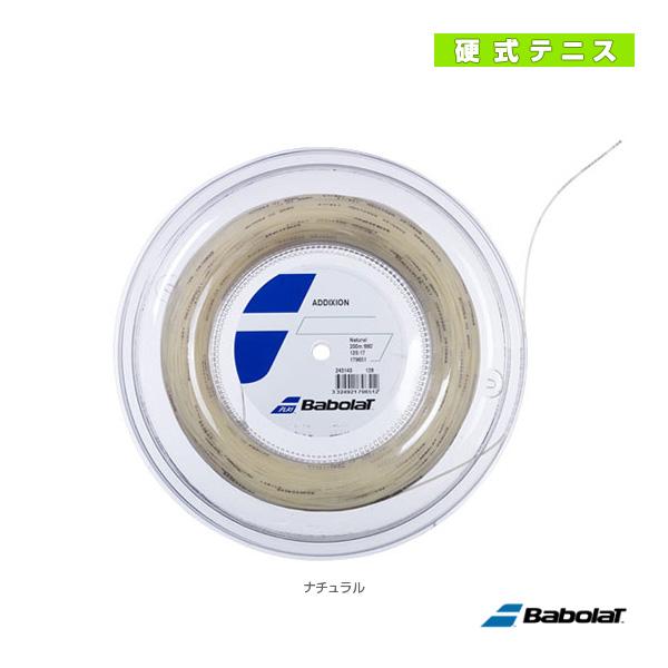 [バボラ テニス ストリング(ロール他)]ADDIXION/アディクション/200mロール(243143)