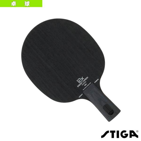<title>スティガ 卓球 ラケット LEGACY CARBON レガシーカーボン PEN 即納送料無料! 1071-65</title>