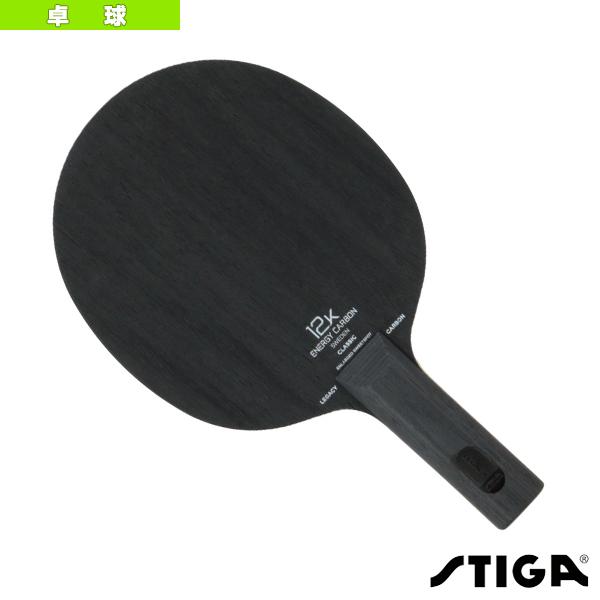 <title>●日本正規品● スティガ 卓球 ラケット LEGACY CARBON レガシーカーボン STR 1071-37</title>