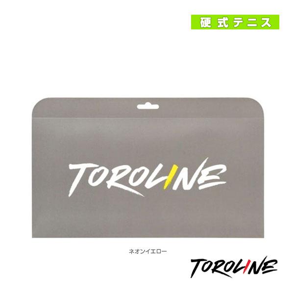 エントリーでポイント5倍 トロライン テニス ストリング キャビア 人気ブランド UNKN-0097 CAVIAR 単張 セール商品
