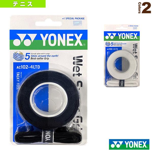 限定 年間定番 ヨネックス テニス アクセサリ 小物 3本巻 品質保証 AC102-4LTD 1本 ウェットスーパーグリップ
