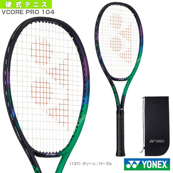 ヨネックス テニス 有名な ラケット 2021年09月下旬 予約 Vコア VCORE プロ104 別倉庫からの配送 03VP104 PRO 104