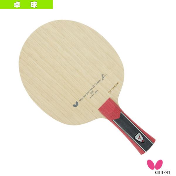 [バタフライ 卓球 ラケット]水谷隼・ZLC/フレア(36611)
