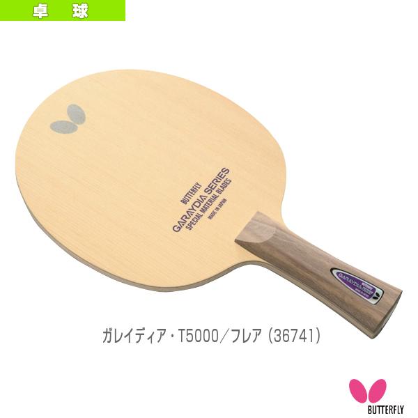 [バタフライ 卓球 ラケット]ガレイディア・T5000/フレア(36741)