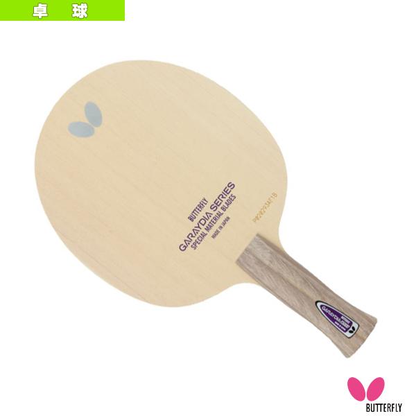 [バタフライ 卓球 ラケット]ガレイディア・T5000/アナトミック(36742)