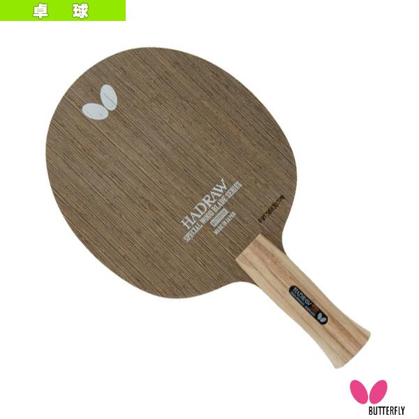 [バタフライ 卓球 ラケット]ハッドロウ・SR/アナトミック(36752)