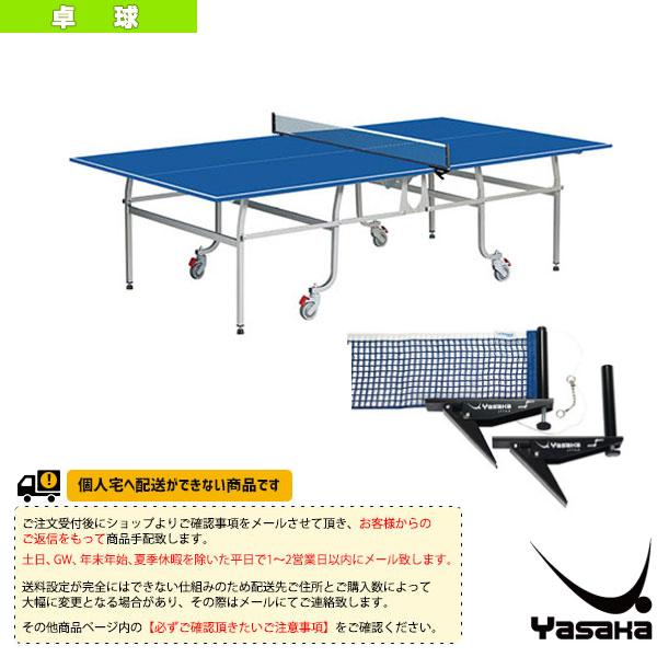 [ヤサカ 卓球 コート用品][送料別途]卓球台 MT-18NS/内折式/ネット・サポート付(T-6000)
