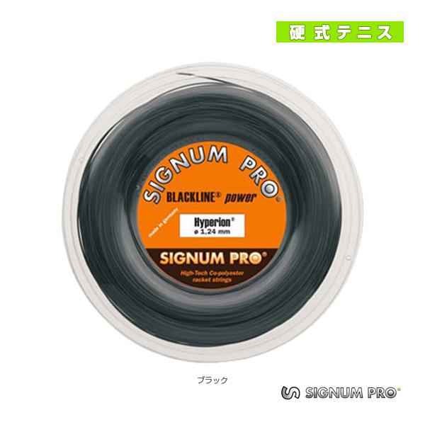 [シグナムプロ テニス ストリング(ロール他)]ハイペリオン/Hyperion/200mロール