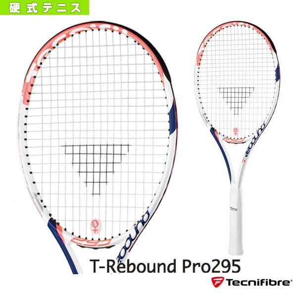 [テクニファイバー テニス ラケット]ティーリバウンド プロ295/T-Rebound Pro295(BRTF62)硬式テニスラケット硬式ラケット