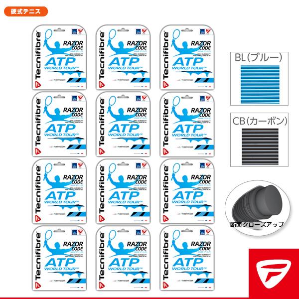 [テクニファイバー テニス ストリング(単張)]『12張単位』RAZOR CODE/レーザーコード(TFG513/TFG514/TFG515)