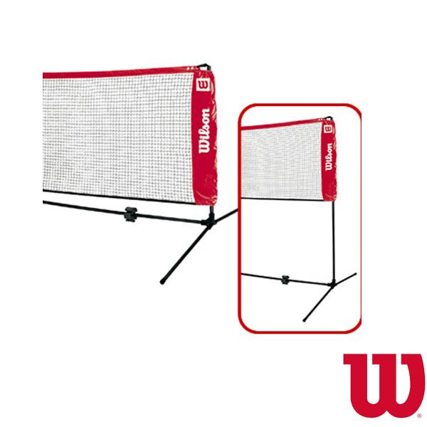 [ウィルソン テニス ジュニアグッズ]STARTER TENNIS NET 3m/スターター・テニス・ネット(WRZ2571)子供用コート用品