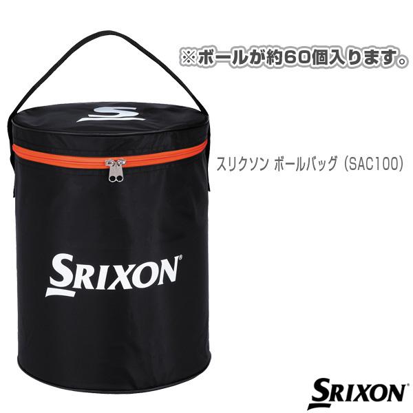 [スリクソン テニス バッグ]スリクソン ボールバッグ(SAC100)ボール入れ