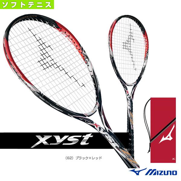 [ミズノ ソフトテニス ラケット]ジスト ダブルジー/Xyst [ミズノ ZZ(63JTN602)軟式ラケット軟式テニスラケットコントロール, KELLCH ケルヒジュエリーリペア:d0cbdb30 --- data.gd.no