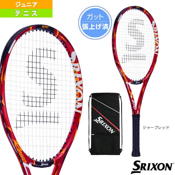 [スリクソン テニス ジュニアグッズ]SRIXON REVO CX 270/スリクソン レヴォ CX 270(SR21507)子供用ジュニアラケット硬式テニスラケット