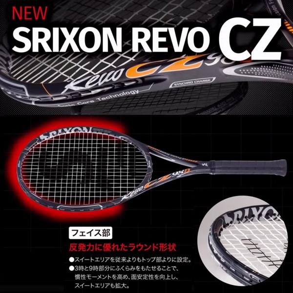 Srixon /SRIXON 网球拍 SRIXON REVO CZ 100 / Srixon Revo CZ 100S (SR21512)-网球