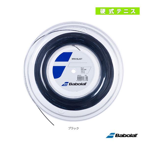 [バボラ テニス ストリング(ロール他)]RPMブラスト 200mロール(BA243101)
