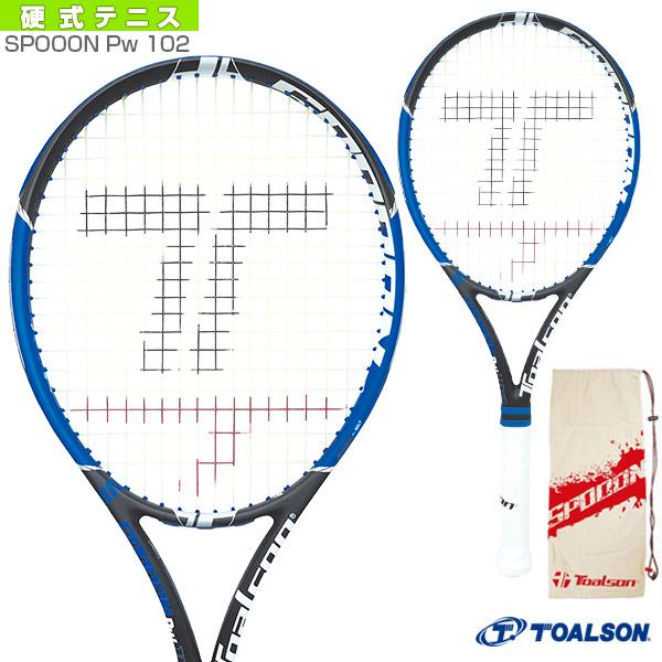 [トアルソン テニス ラケット]スプーンパワー102/SPOOON Pw 102(1DR8080)硬式テニスラケット硬式ラケット