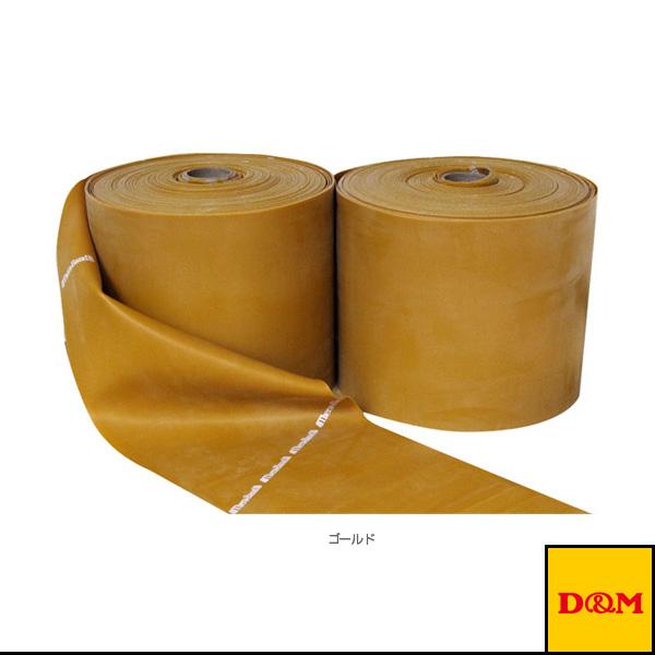 [D&M オールスポーツ トレーニング用品]セラバンド/50ヤード(45m)/強度:マックス(TB-750)