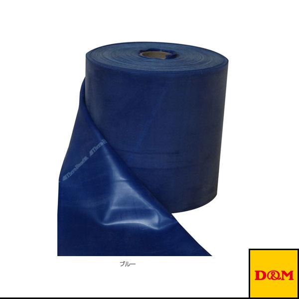 [D&M オールスポーツ トレーニング用品]セラバンド/50ヤード(45m)/強度:エクストラヘビー(TB-450)