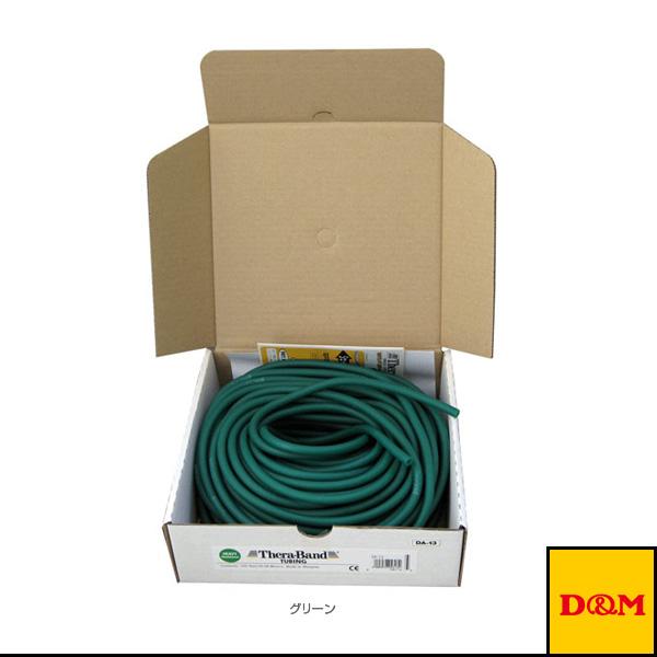 [D&M オールスポーツ トレーニング用品]セラチューブ/100フィート(30.4m)/強度:ヘビー(TT-13)