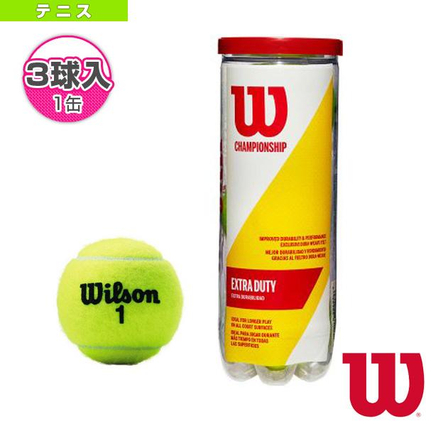 ウィルソン テニス ボール CHAMPIONSHIP EXTRA DUTY 送料無料カード決済可能 1缶3球入 人気商品 エクストラ チャンピオンシップ WRT100101 デューティー