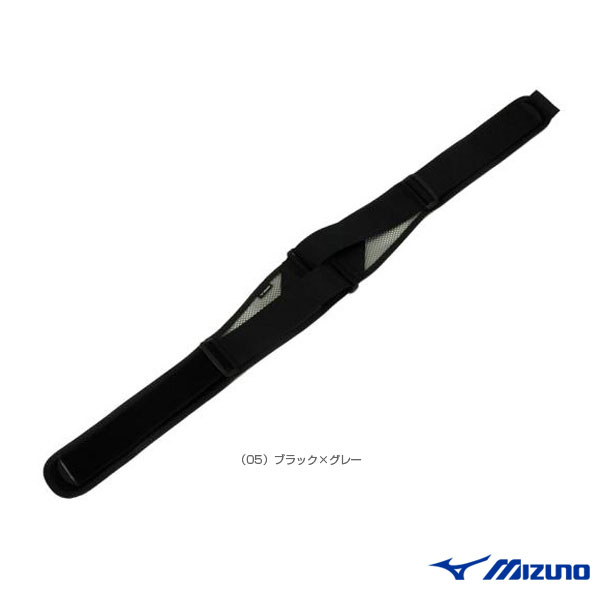 [ミズノ オールスポーツ サポーターケア商品]腰部骨盤ベルト/補助ベルト付き骨盤固定帯/メッシュタイプ(C3JKB501)