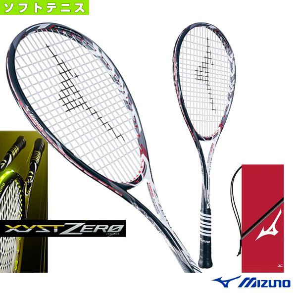 [ミズノ ソフトテニス ラケット]ジスト Zゼロ/Xyst Z-ZERO(63JTN632)軟式ラケット軟式テニスラケットパワー