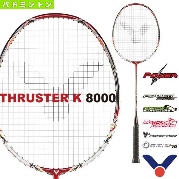 [ヴィクター バドミントン ラケット]スラスター K 8000/THRUSTER K 8000(TK-8000)