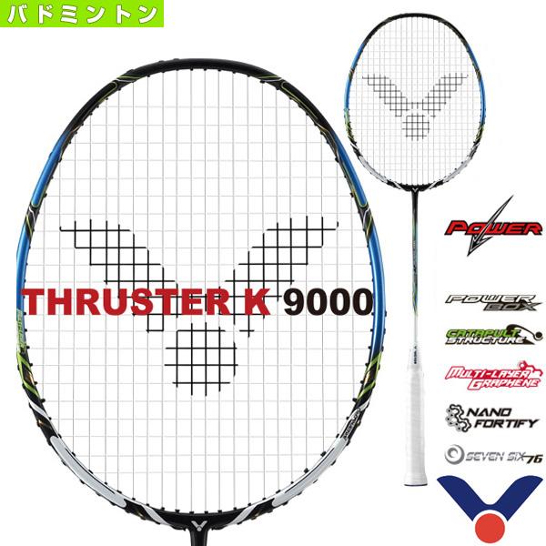 [ヴィクター バドミントン ラケット]スラスター K 9000/THRUSTER K 9000(TK-9000)