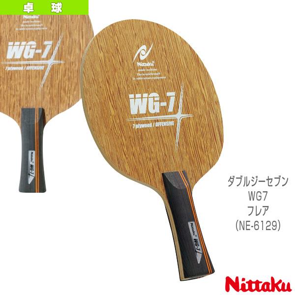 ニッタク 卓球 低価格 ラケット ダブルジーセブン WG7 スピード対応 全国送料無料 フレア NE-6129