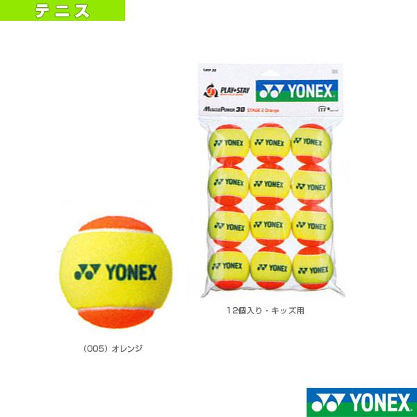 エントリーでポイント5倍 ヨネックス テニス 割り引き 40%OFFの激安セール ボール TMP30 1ダース12個入り マッスルパワーボール30