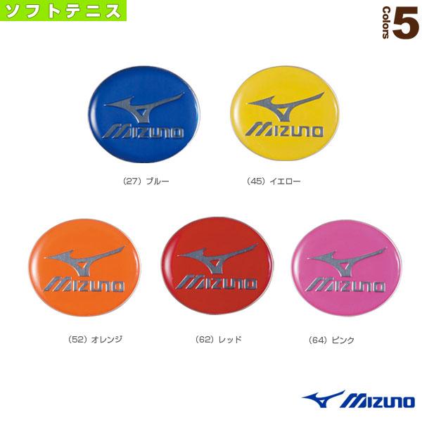 ミズノ ソフトテニス アクセサリ 期間限定で特別価格 6ZA200 取替え式グリップエンドバッジ 至高 小物
