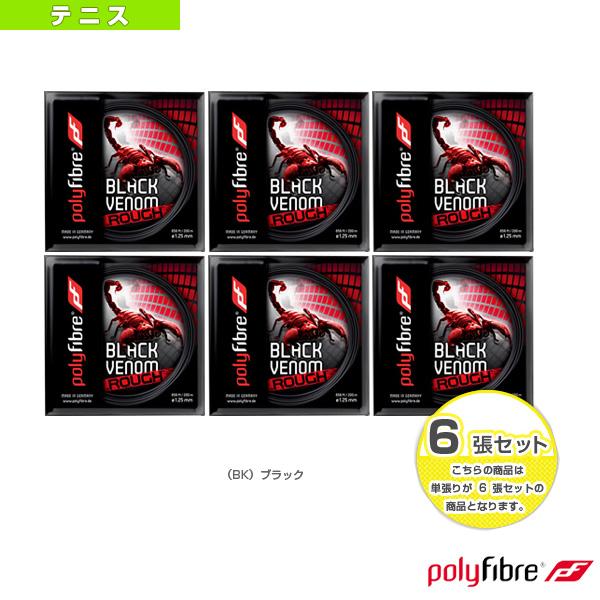 [ポリファイバー テニス ストリング(単張)]『6張り単位』Black Venom Rough 12m/ブラックヴェノム ラフ(PF0870BK)