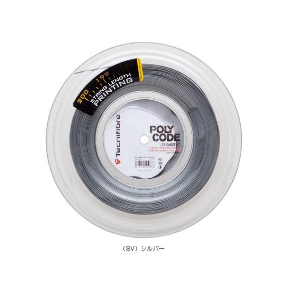 [テクニファイバー テニス ストリング(ロール他)]ポリコード/POLY CODE 200m ロール(TFRP28/TFRP30)