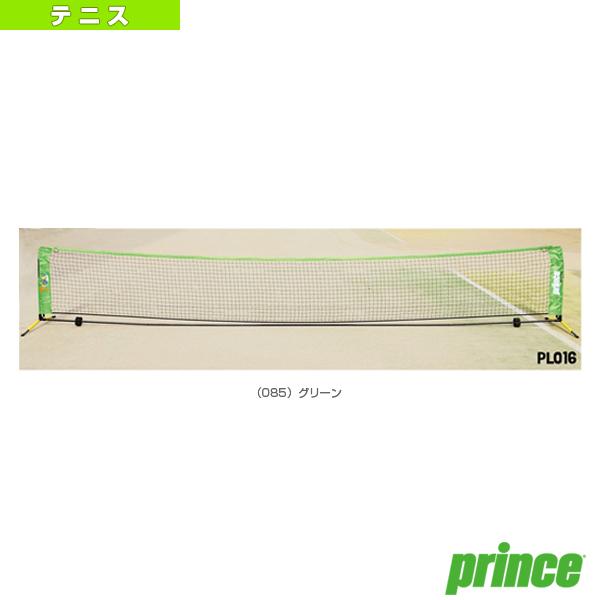 [プリンス テニス コート用品]テニスネット/横幅5.5m/収納キャリーバッグ付(PL016)