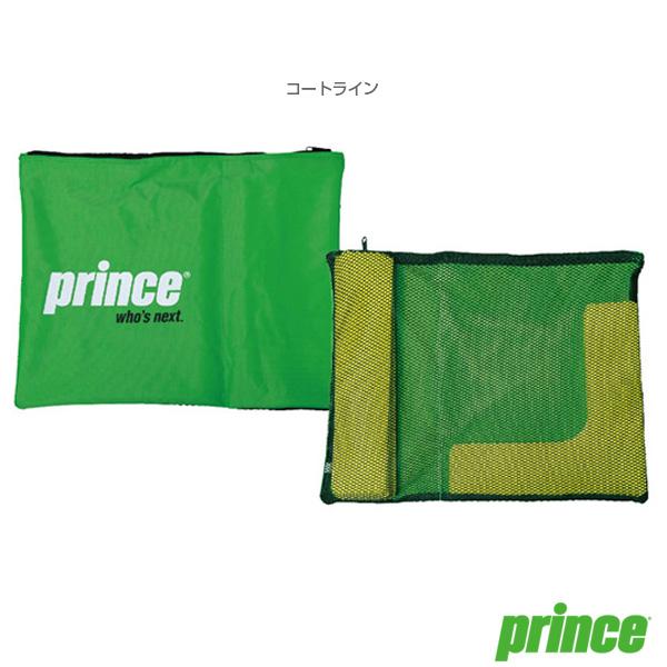[プリンス テニス コート用品]コートライン/ライン12枚・コーナー4枚(PL026)