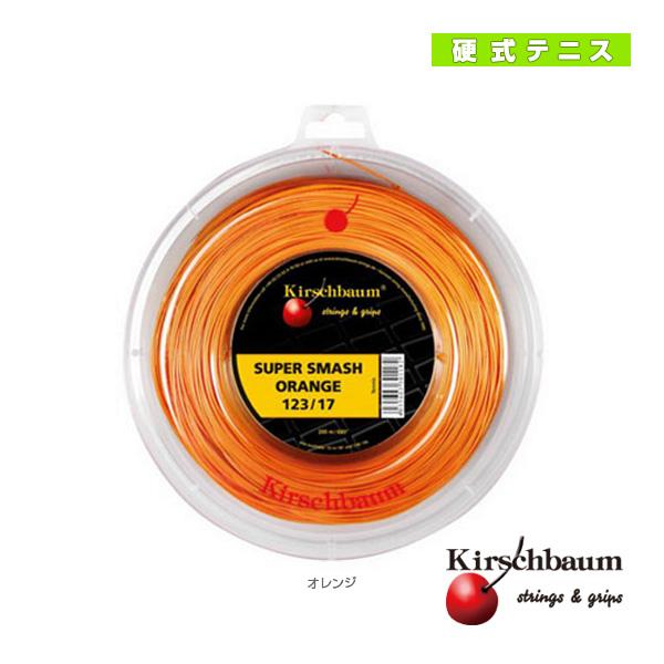 [キルシュバウム テニス ストリング(ロール他)]Super Smash Orange/スーパースマッシュ・オレンジ 200m ロール(SSO-R)