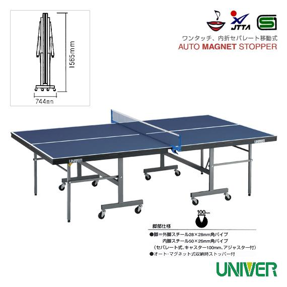 [ユニバー 卓球 コート用品]卓球台/内折セパレート移動式 SBR-22F+開閉注意ボイス(SBR-22F)