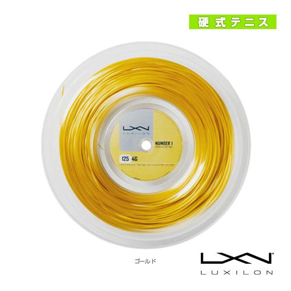 [ルキシロン テニス ストリング(ロール他)]LUXILON ルキシロン/4G 125 200m ロール(WRZ990141)