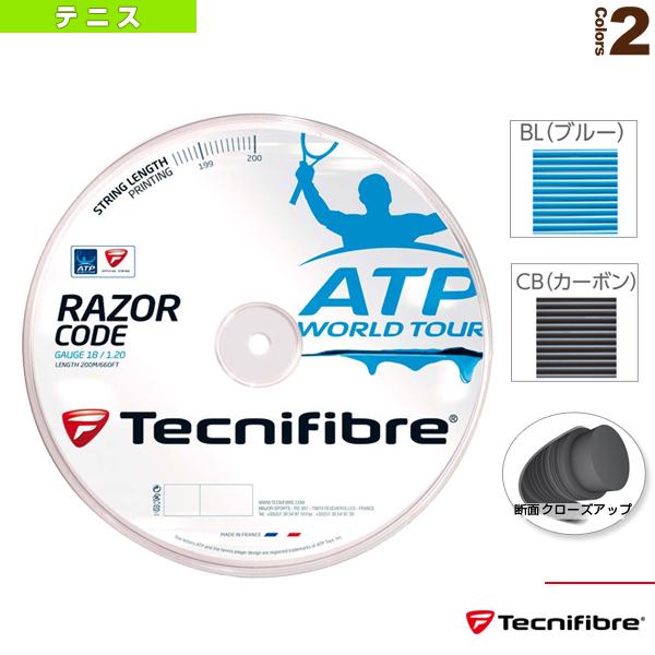 [テクニファイバー テニス ストリング(ロール他)]RAZOR CODE 200m/レーザーコード 200mロール(TFR513/TFR514/TFR515)(ポリエステル)ガット