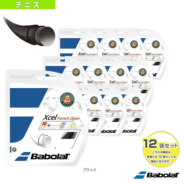 [バボラ テニス ストリング(単張)]『12張単位』エクセル フレンチオープン(BA241111)