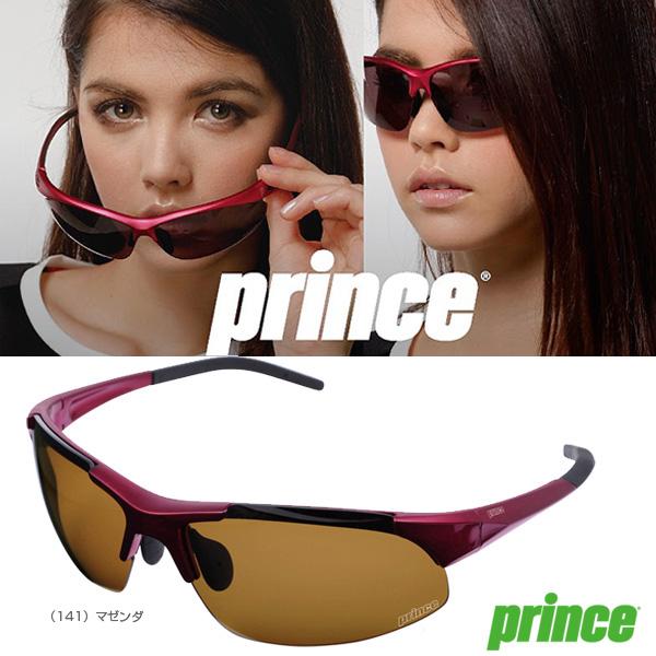 黑色素偏光镜片太阳镜 / 私人半坚硬的外壳和洋红色-PSU333 [网球太阳镜和紫外线保护王子 /PRINCE]
