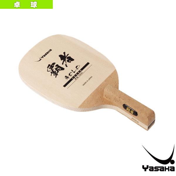 八坂 /Yasaka 乒乓球球拍 (笔) 终极黄金/大麻金 (W-66)