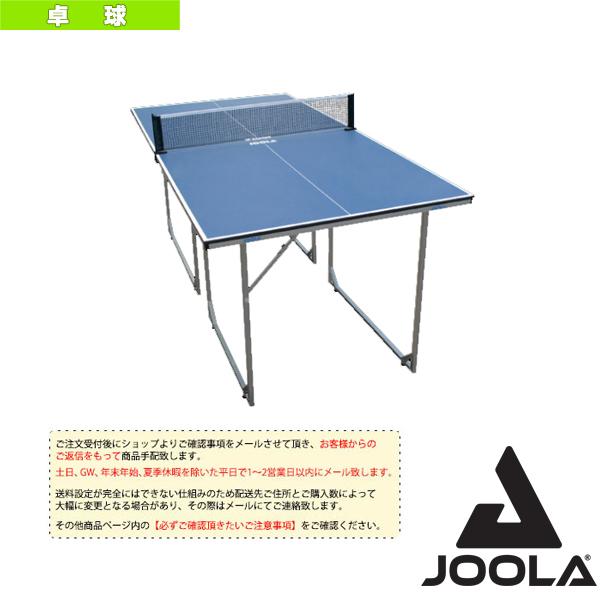 [ヨーラ 卓球 コート用品][送料お見積り]ミッドサイズ卓球台(19110)
