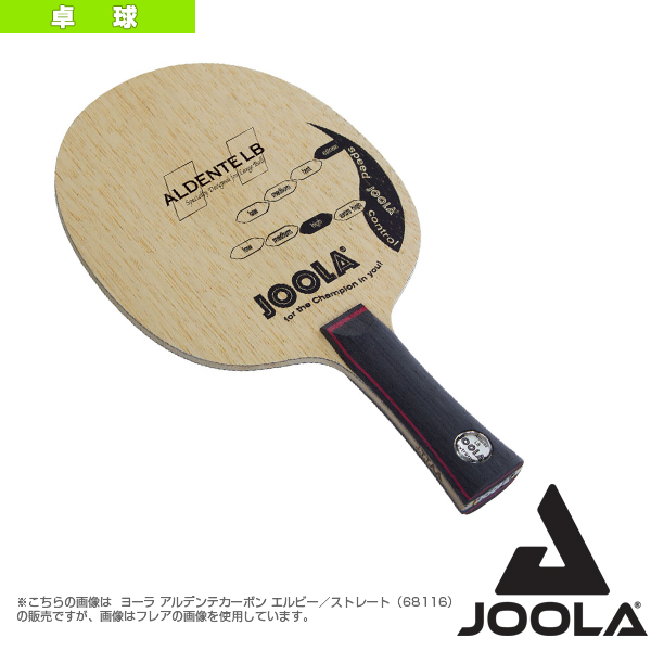 [ヨーラ 卓球 ラケット]ヨーラ アルデンテカーボン エルビー/ストレート(68116)