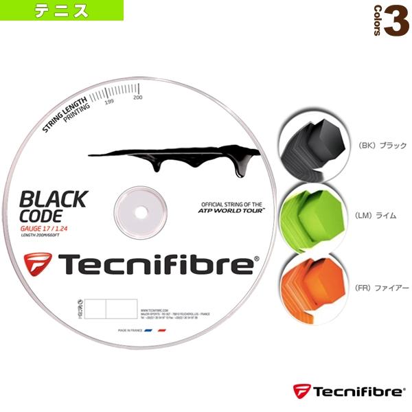 [テクニファイバー テニス ストリング(ロール他)]BLACK CODE 200m/ブラックコード 200mロール(TFR503/TFR504/TFR505/TFR506)ガットロールガットポリ