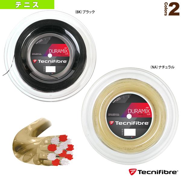 [テクニファイバー テニス ストリング(ロール他)]DURAMIX HD 200m/デュラミックス エイチディー 200mロール(TFR700/TFR701)ガットロールガットマルチフィラメント