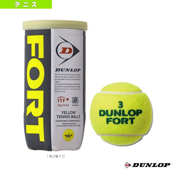 大幅値下げランキング ダンロップ テニス ボール FORT 2球入 フォート DFEYL2TIN 祝日 ペット缶単位 2球 1缶