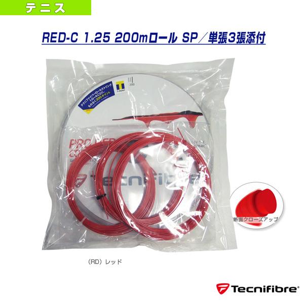 [テクニファイバー テニス ストリング(ロール他)]PRO REDCODE/プロ レッドコード 1.25 200mロール SP/単張3張プレゼント(TF501BRD25)